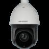 hikvision-security-cameras
